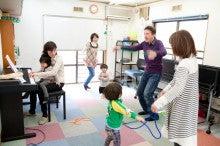 大阪阿倍野区リトミック教室♪ママと一緒に子どもたちの心・脳・音楽の基礎を育む♪