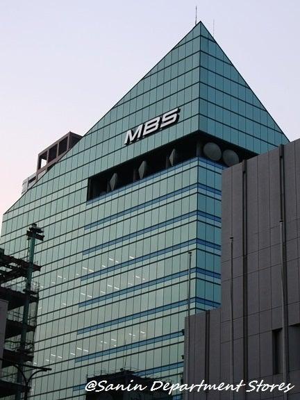 山陰百貨店―山陰ぐらし☆右往左往―-MBS毎日放送 2006.04.01
