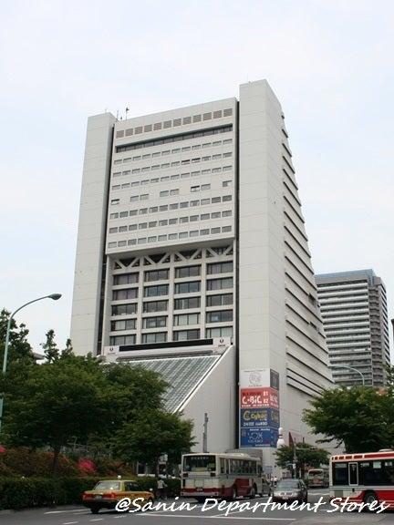 山陰百貨店―山陰ぐらし☆右往左往―-中野サンプラザ 2009.05.27