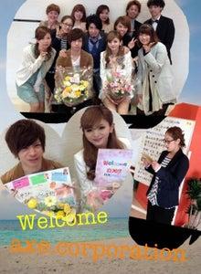 せきかなのMAMA☆diary-IMG_0574.jpg