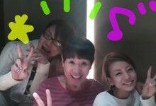あびる優オフィシャルブログ「あびるさん」Powered by Ameba-IMG_20130407_220609.jpg