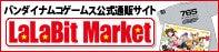 $アイドルマスター公式ブログ