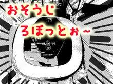 『猫じるし』のブログ-5