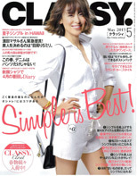 小泉里子オフィシャルブログ「My Life」Powered by Ameba