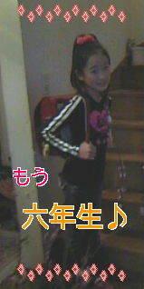 リトル☆ラビッツ・オフィシャルブログ-20130408202543.jpg