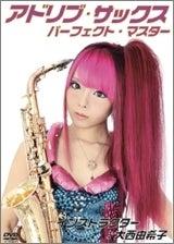 $大西由希子オフィシャルブログ「YUCCO BLOG」Powered by Ameba