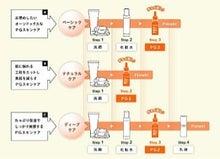 ゆるポジ★ブログ-attachment02.jpg