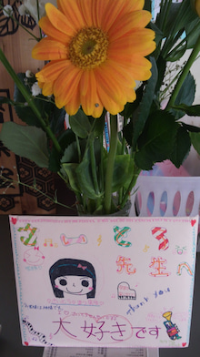 しのべ金こん管こん日記 ~別府西 小学校 金管バンドクラブ 公式ブログ~-DCIM0167.JPG