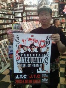 $下町・上野にあるレゲエスタジオのブログ