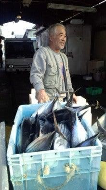 ネコも知らない魚の味-130409_171154270.jpg