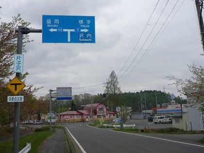 オフトレするなら盛岡ICから30分、スキー&スノーボードパーク【ケッパレランド】