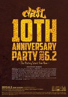 DANCE STUDIO Peeps!です☆-daft 10th