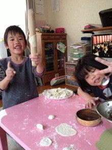 $MORE HAPPY-わたし物語-20130317