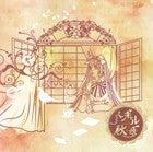 悠希オフィシャルブログ「深澤商店 悠希」Powered by Ameba