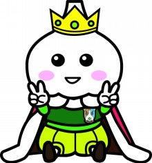 たっこ王子のブログ