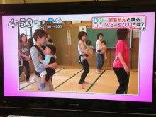 $栃木ベビーダンス 『ママは家族の太陽です』
