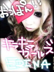 えりなーにゃ★のブログ-IMG_00530001.jpg