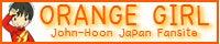 スマイルブログ John-Hoonスマイル!!