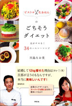 川島なお美オフィシャルブログ「『なおはん』のほっこり日和」by Ameba