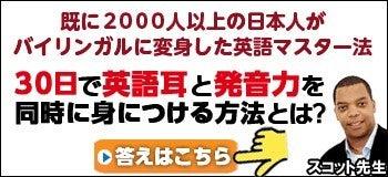 $英字新聞Web翻訳家 坂田裕基のEnglish News ブログ-リスニングパワー