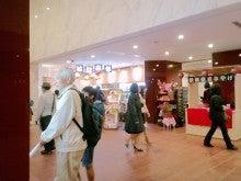 首都圏物件と収益物件の 日本マウントスタッフブログ-kabukiza