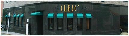 $CLESC' (クレス) 美容室 東武練馬店のブログ 東京 板橋