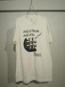 HYU-MEN