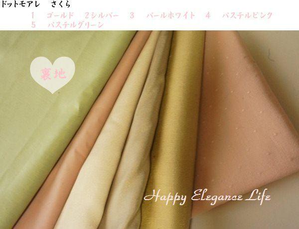 Happy Elegance Life 世界でたった一つの宝物 ティーナプキン