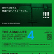5/24(金)THE…