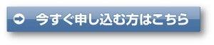 $一般社団法人クリスタルボウル・アカデミー・ジャパン