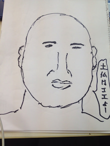 三休の坊さんブログ