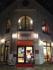 $黄金の塩らぁ麺Due Italianオーナーシェフ石塚のブログ-:;,dwqiond3hu