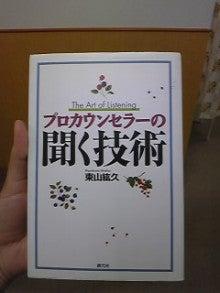 すがさわ整骨院のブログ-130411_1208~01.jpg