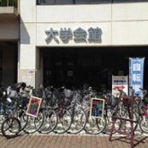 千葉大学リサイクル自…