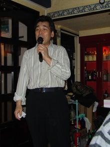 高円寺のMちゃんのブログ