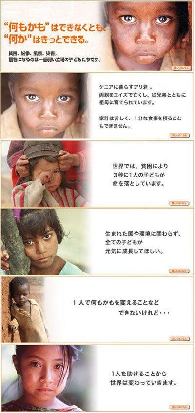 ルナシャイン・輝☆ブログ-チャイルド・スポンサー