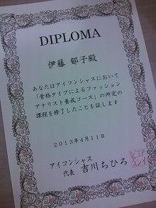 *帯広*カラーコーディネートオフィス・アイリー-DSC_3237.JPG