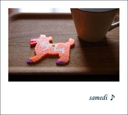 『いつもサムディと一緒!』             アメブロ版!!