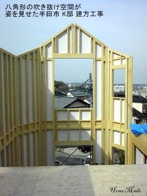 $住まいと環境~手づくり輸入住宅のホームメイド-Framing K邸