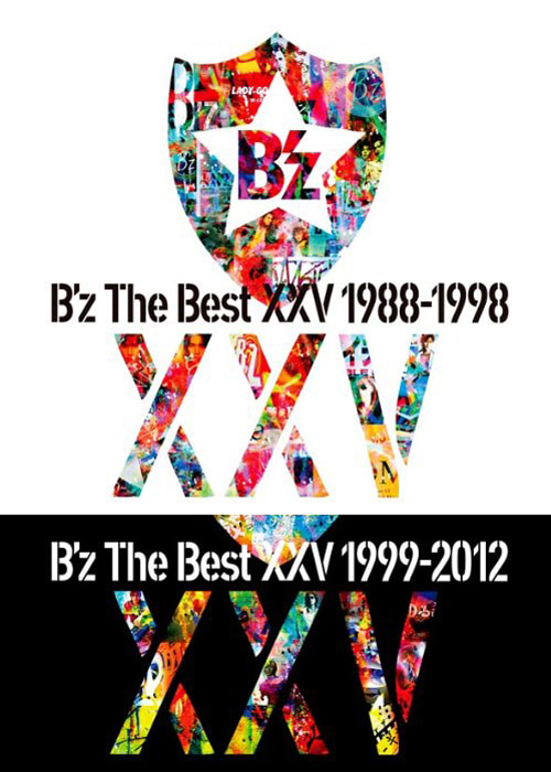 B'z The Best XXV 1988-1998 1999-2012