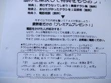 小さなサロンの手書きチラシ集客のブログ-5