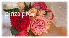$花と癒しの生活空間・プリザーブドフラワーKazuフラワーサロン『プリザプロⓇ』