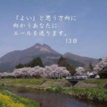 2013/04/13…