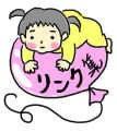 $★ミーコとミーナの育児絵日記★-リンク集