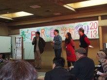 2013年春のPARC自由学校まつり!お知らせブログ-60