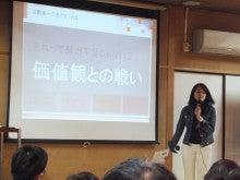 2013年春のPARC自由学校まつり!お知らせブログ-56