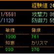 シフ転生3回目Lv6…