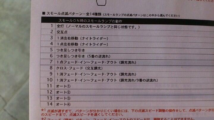 SUZUKI SHOHKAI-1365860383780.jpg