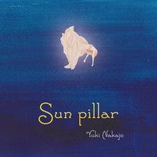 sun_pillar