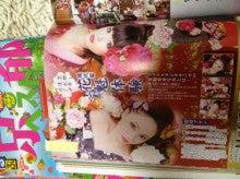 $フォトスタジオ モニカ〜Photo Studio Monica〜
